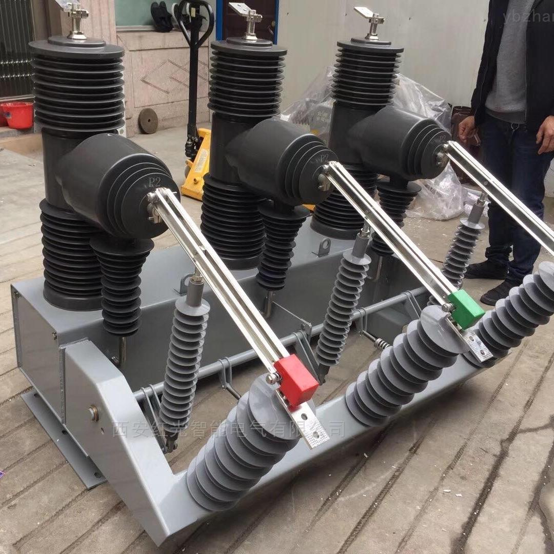 阿坝州35KV高原电站高压真空断路器