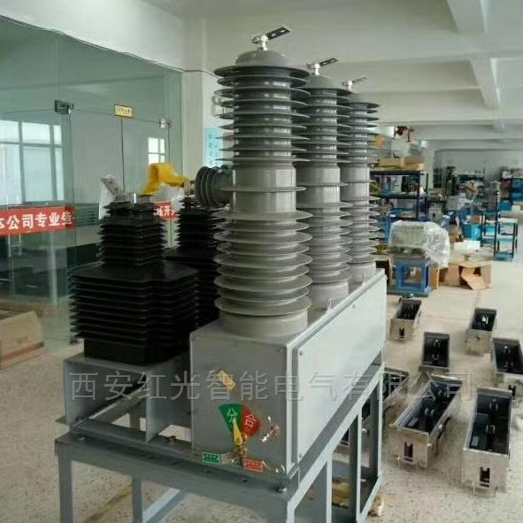 九寨沟35KV高压永磁真空断路器安装图片