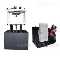 电液伺服橡胶垫板动刚度试验机机