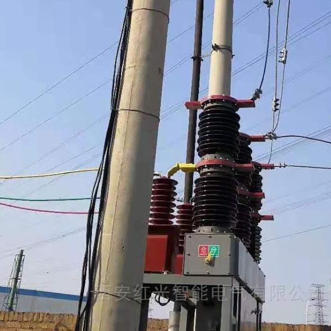阿坝州35kv侧装式高压断路器电动操作