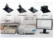 Evolution 200 紫外可見分光光度計產品介紹