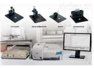 Evolution 200 紫外可见分光光度计产品介绍