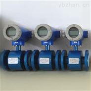 DN65污水流量计使用方法