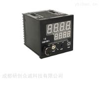 研创众诚 1B型气体流量积算仪