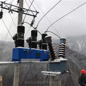 重庆35千伏通用型真空断路器带控制器