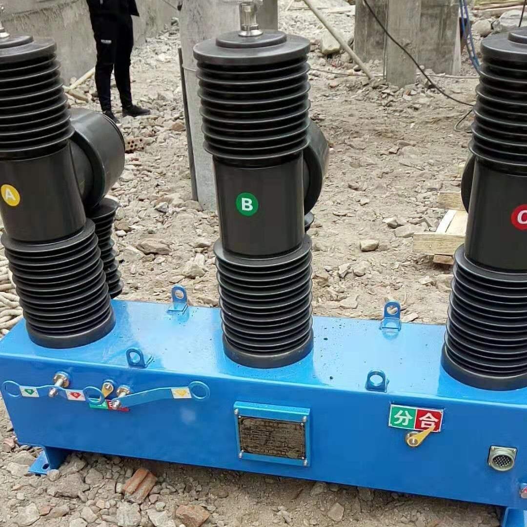 重庆ZW32户外高压断路器防凝露
