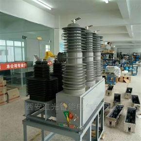 电网并网专用ZW32-35KV高压断路器