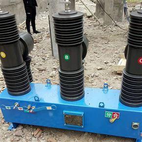 重庆35KV电站型高压断路器带测量保护