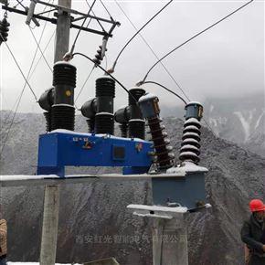 35KV高压断路器