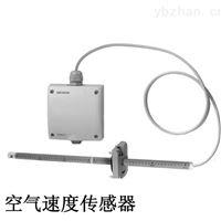 西门子QVM62.1风流量传感器供应北京