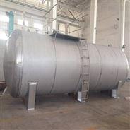 金屬低溫拉伸試驗-低溫沖擊檢測機構