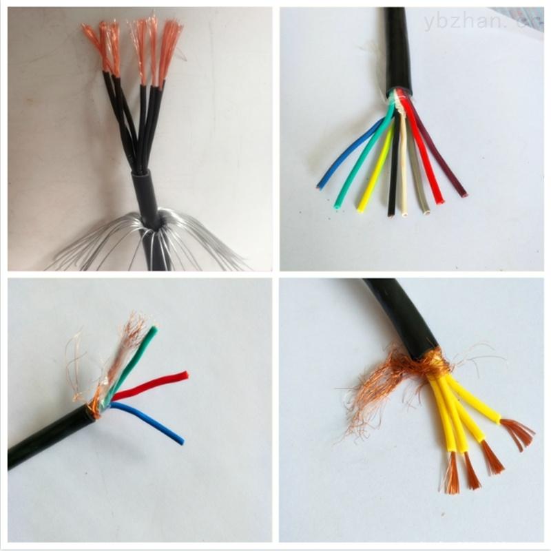 10*2*0.4mm系统专用电缆 HAV