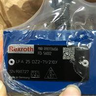 REXROTH插装阀现货LC80A05E6X