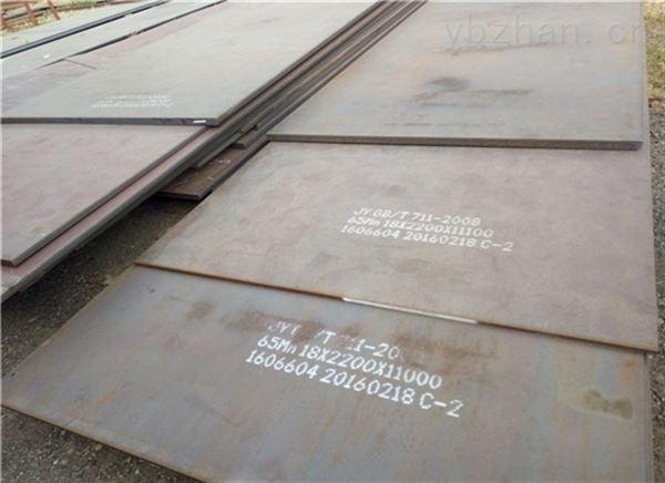 Q460B钢板,钢板厂家,全国发货