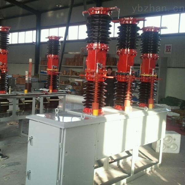 成都电动手动高压断路器型号ZW7-40.5