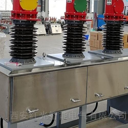 德阳厂家供应35KV常用高压断路器