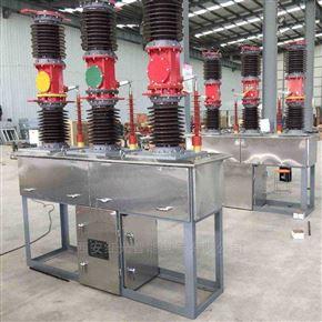 线路相电压35KV电站型高压真空断路器