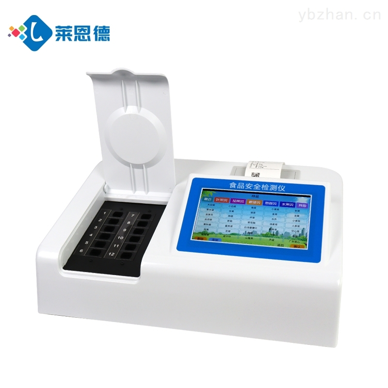 LD-SP60-食品快速检测设备
