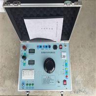 承装修试四级资质-变频伏安特性测试仪
