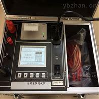 多功能便捷回路电阻测试仪承试四级资质办理