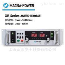 Magna XR 1000-2/4/6/8/10MAGNA-POWER XR 1000-10 2U高压直流电源