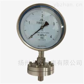 Y-100BF隔膜压力表