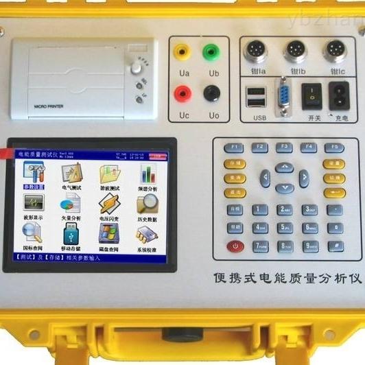 电能质量分析仪定制厂家
