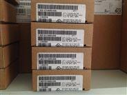 西門子變頻器6SE6430-2UD31-8DA0代理商