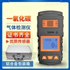 手持式一氧化碳浓度报警器源头厂家可定制