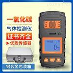 HRP-B1000手持式一氧化碳浓度报警器源头厂家可定制