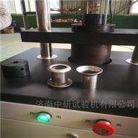 YKW系列全自动钢管扩口压扁试验机