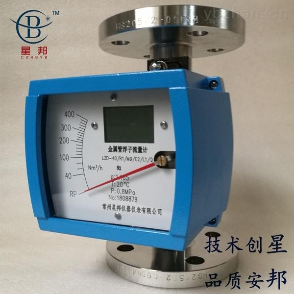 製氮機用流量計