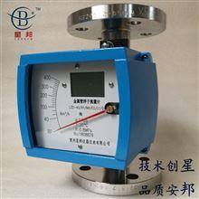 LZD-40制氮机用流量计