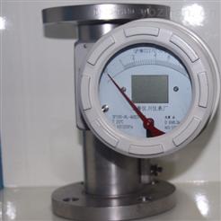 金属转子流量计MCK-C型