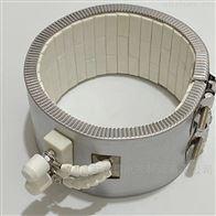 供应3W熔喷布陶瓷加热器