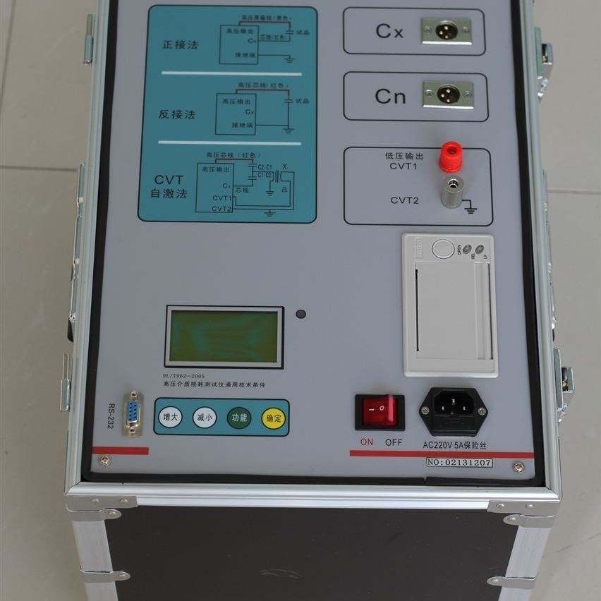 厂家推荐智能抗干扰介质损耗测试仪