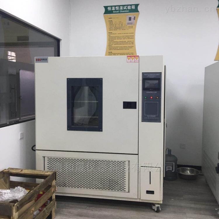 HS-225C高低溫測試驗箱