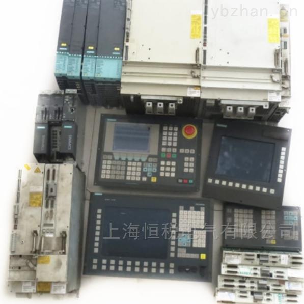 修复率高西门子840DSL数控系统闪屏