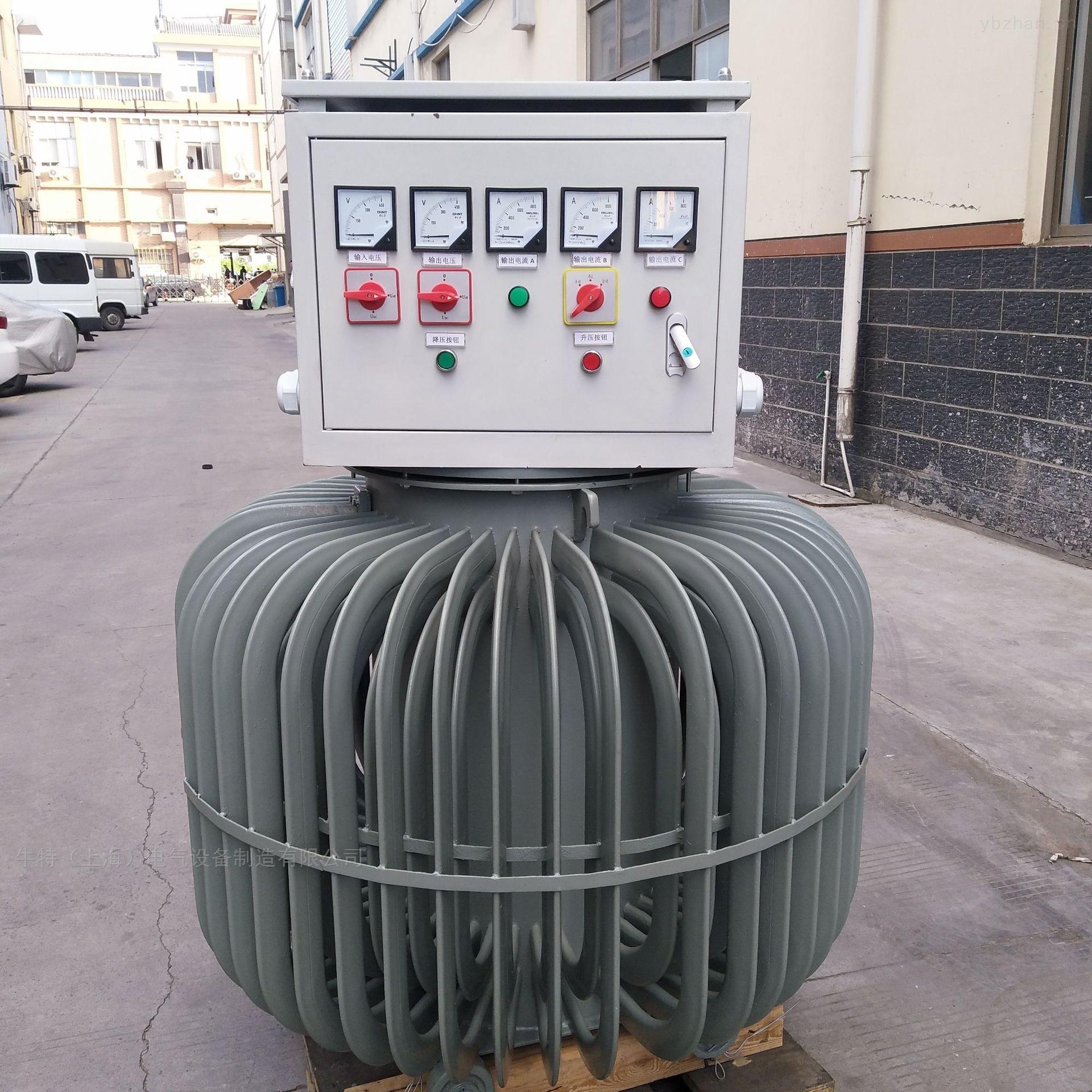TNSJA-1000KVA1600KVA2000K-油浸式隧道增压增流电压补偿电力稳压升压器