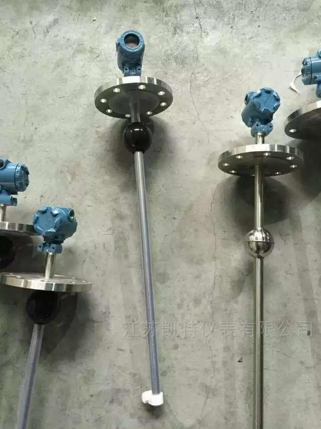 浮球液位计生产厂家