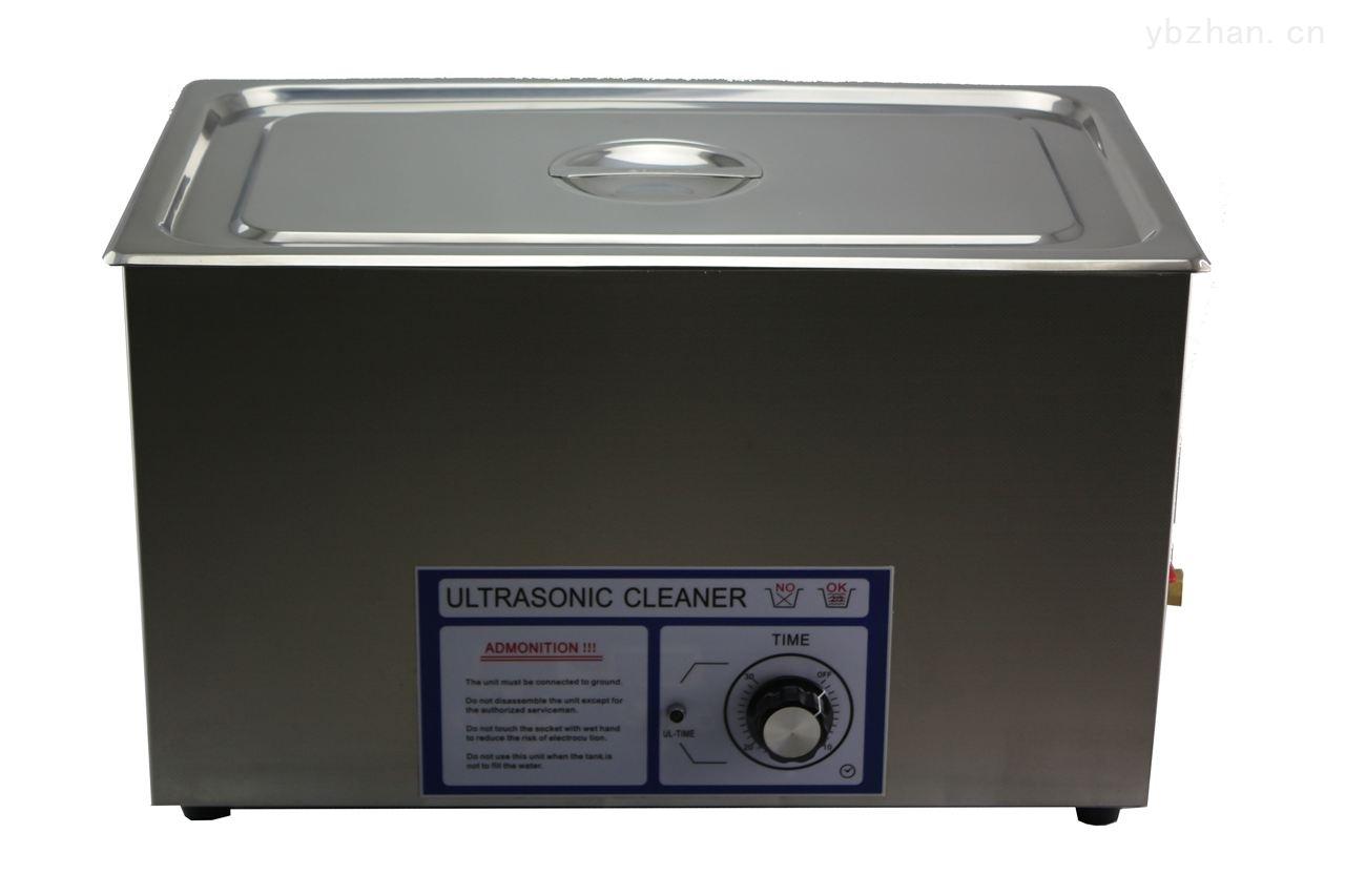 重庆超声波清洗器实验室超声波清洗器