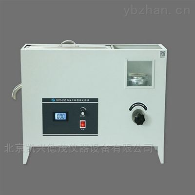 SYD-255型一体式石油产品馏程试验器