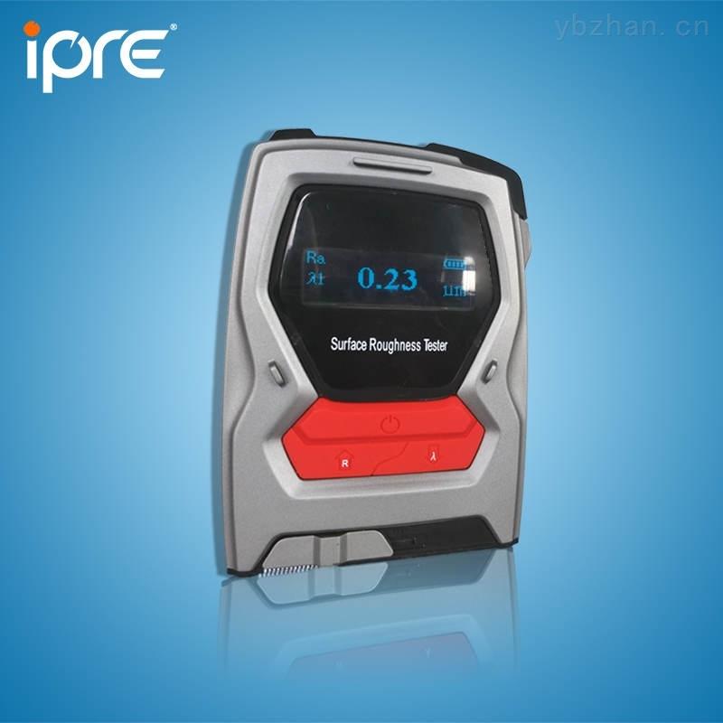 中科普锐ipre110-中科普锐便携式金属表面粗糙度仪