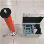 DYZF-60KV/2mA直流高压发生器