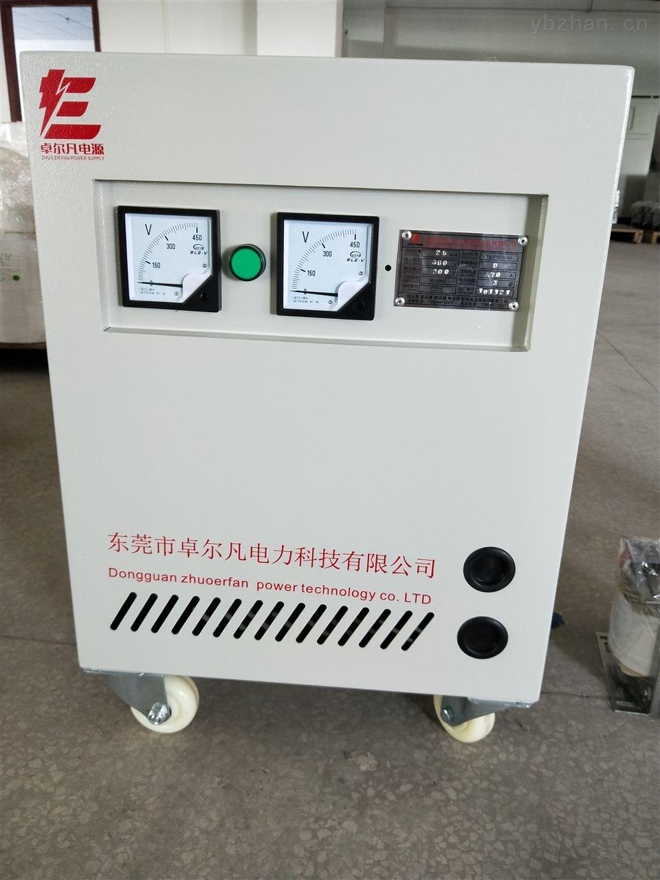 东坑镇变压器380v变220v200v