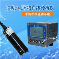 數字濁度計懸浮物在線分析儀水質監測儀