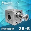 熔喷无纺布计量泵 熔喷模头计量齿轮泵