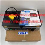 正品进口SKF平板加热器/电热板/加热板