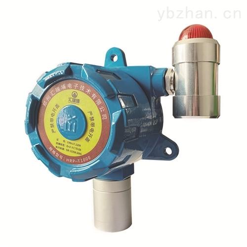 河南氫氣探測器廠家
