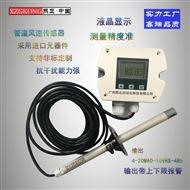 热膜风速传感器热式测量热敏器